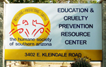 banner for the Southern Arizona Humane Society